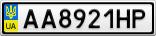Номерной знак - AA8921HP
