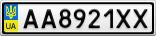 Номерной знак - AA8921XX