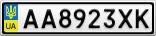 Номерной знак - AA8923XK