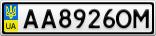 Номерной знак - AA8926OM