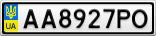 Номерной знак - AA8927PO