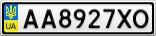 Номерной знак - AA8927XO
