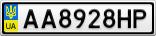 Номерной знак - AA8928HP
