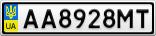 Номерной знак - AA8928MT