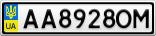 Номерной знак - AA8928OM