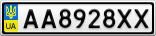 Номерной знак - AA8928XX