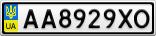 Номерной знак - AA8929XO
