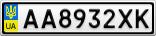 Номерной знак - AA8932XK