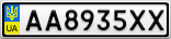 Номерной знак - AA8935XX
