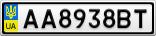 Номерной знак - AA8938BT