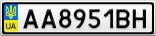 Номерной знак - AA8951BH
