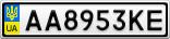 Номерной знак - AA8953KE