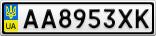 Номерной знак - AA8953XK