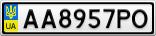Номерной знак - AA8957PO