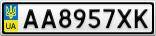 Номерной знак - AA8957XK