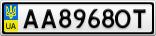 Номерной знак - AA8968OT