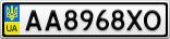 Номерной знак - AA8968XO