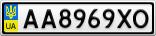 Номерной знак - AA8969XO