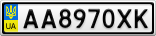 Номерной знак - AA8970XK