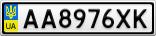 Номерной знак - AA8976XK