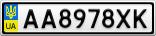 Номерной знак - AA8978XK