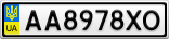 Номерной знак - AA8978XO