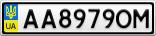 Номерной знак - AA8979OM