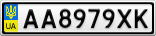 Номерной знак - AA8979XK