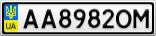Номерной знак - AA8982OM