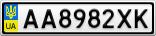 Номерной знак - AA8982XK