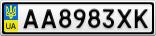 Номерной знак - AA8983XK