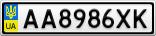 Номерной знак - AA8986XK