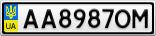 Номерной знак - AA8987OM