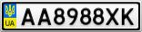 Номерной знак - AA8988XK