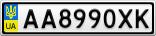 Номерной знак - AA8990XK