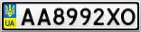 Номерной знак - AA8992XO