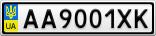 Номерной знак - AA9001XK
