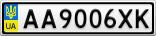 Номерной знак - AA9006XK