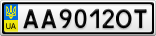 Номерной знак - AA9012OT