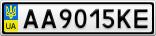 Номерной знак - AA9015KE