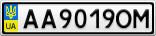 Номерной знак - AA9019OM