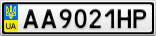Номерной знак - AA9021HP