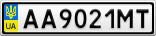 Номерной знак - AA9021MT