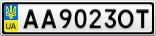 Номерной знак - AA9023OT