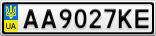 Номерной знак - AA9027KE