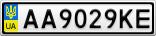 Номерной знак - AA9029KE