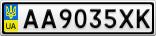 Номерной знак - AA9035XK