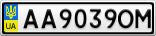 Номерной знак - AA9039OM