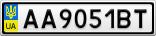 Номерной знак - AA9051BT