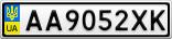 Номерной знак - AA9052XK